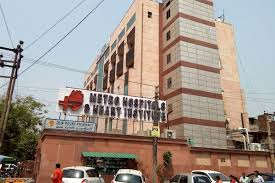 Metro Hospital and Heart Institute, Noida Sector 12