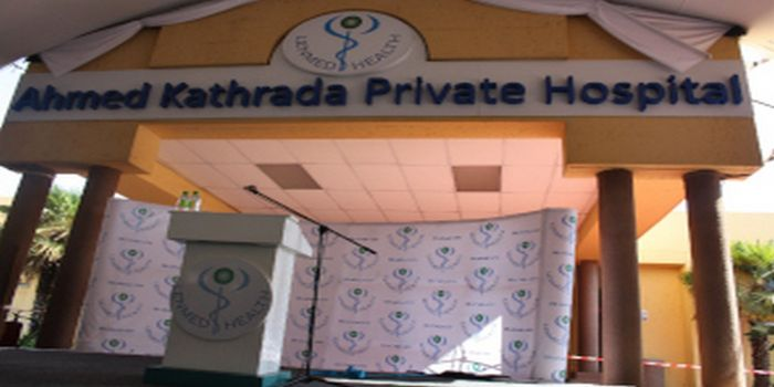 Ahmed Kathrada Private Hospital