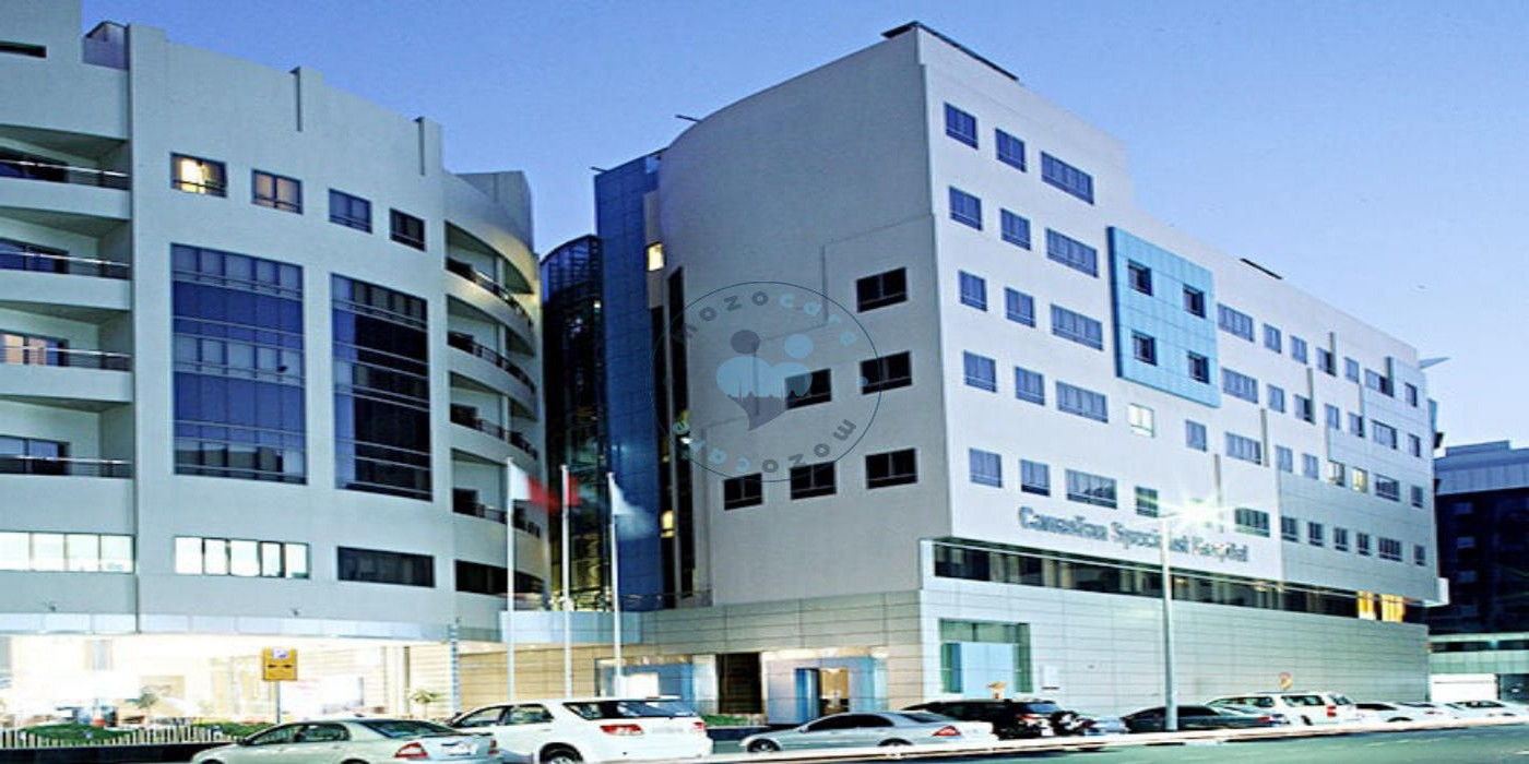 Canadian Specialist Hospital Dubai United Arab Emirates
