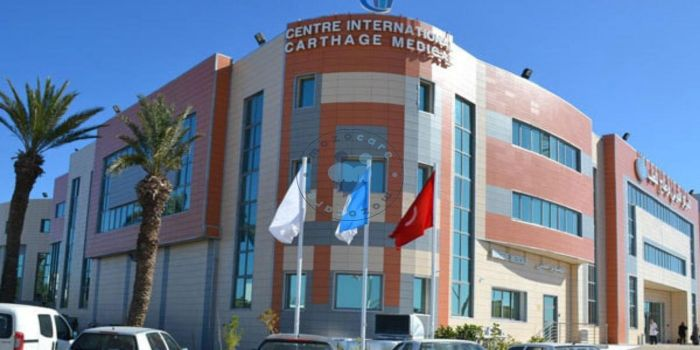 Centre International Carthage Monastir Tunisia