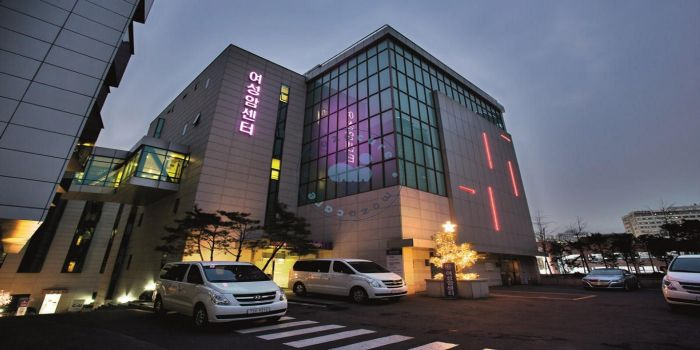 Cheil General Hospital & Women Healthcare Center Seoul South Korea