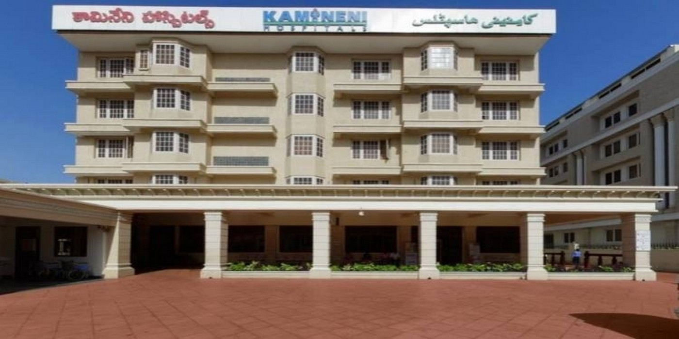 Kamineni Hospital Hyderabad India