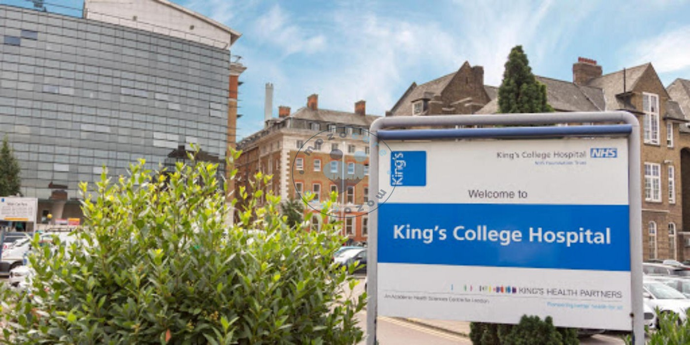 King's College Hospital London United Kingdom