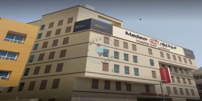 Medeor 24x7 Hospital Dubai Dubai United Arab Emirates