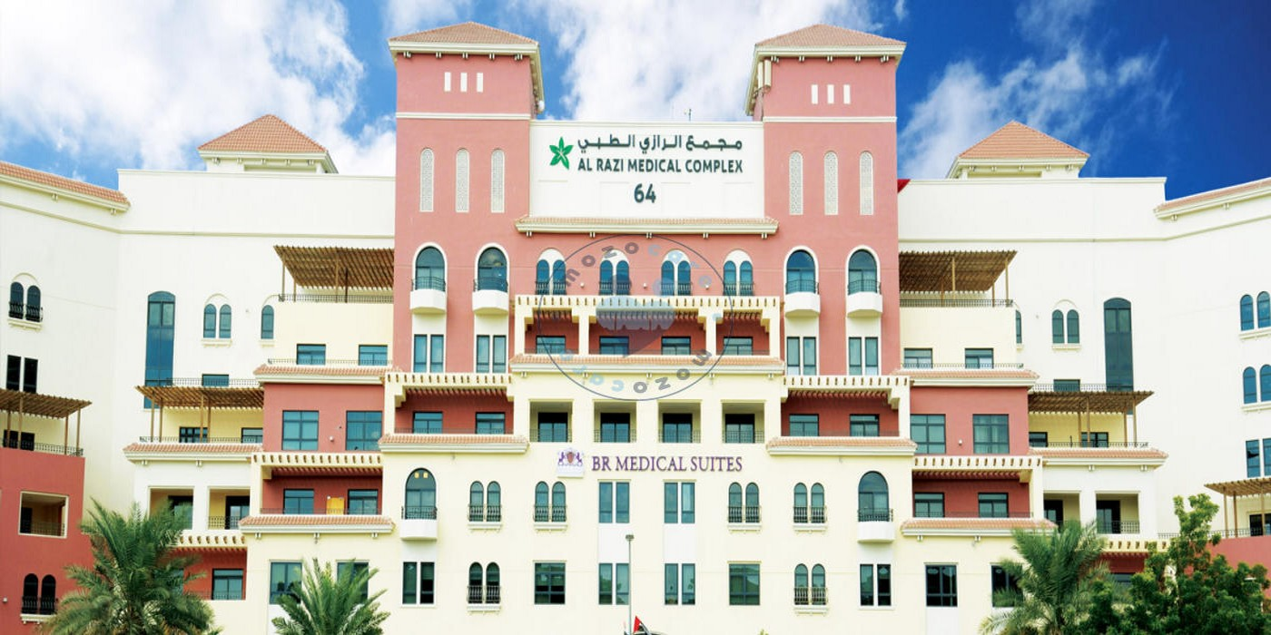 NMC Healthcare - BR Medical Suites Dubai United Arab Emirates