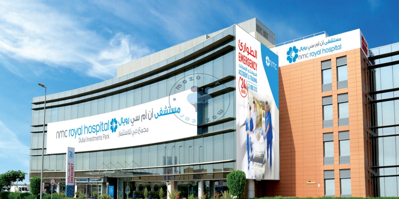 NMC Hospital DIP Dubai United Arab Emirates