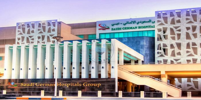 Saudi German Hospital Dubai United Arab Emirates