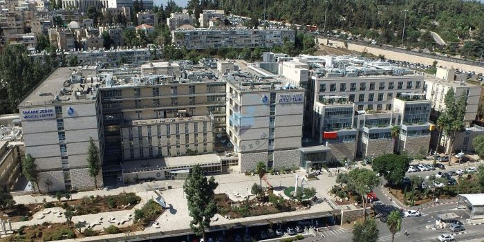 Shaare Zedek Medical Center Jerusalem Israel