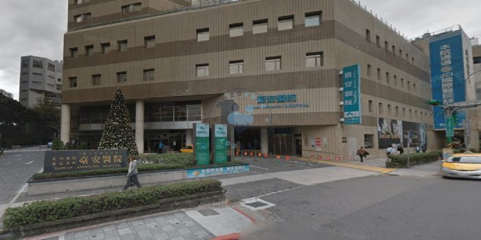 Taiwan Adventist hospital Taipei Taiwan