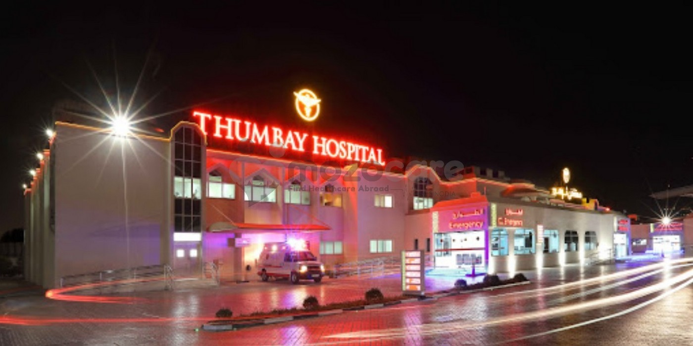 Thumbay Hospital Dubai United Arab Emirates