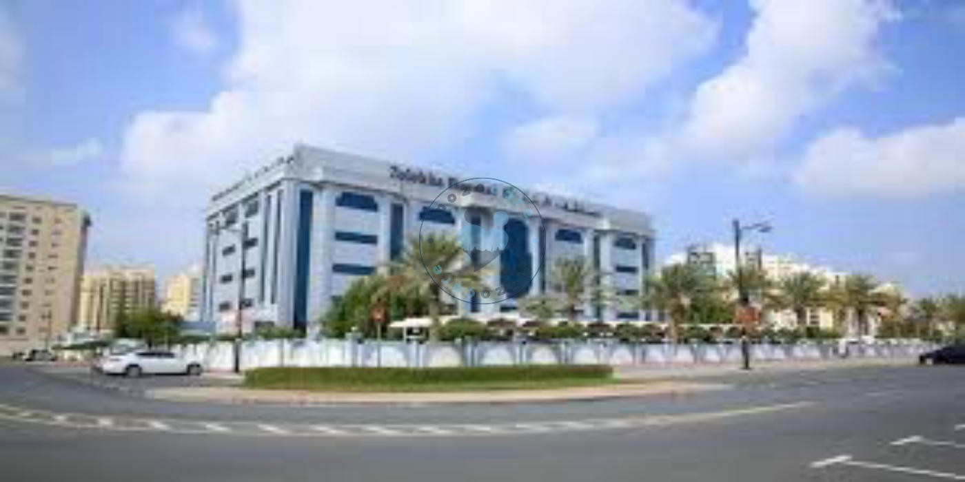 Zulekha Hospital Dubai United Arab Emirates